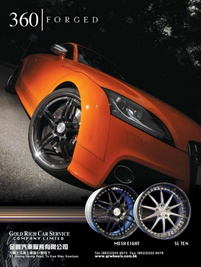 AD from Hyper Zpeed,Grwheels