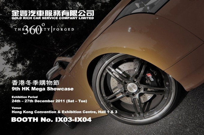 Gold Rich Car Service Co. LTD. X 360 Forged ,grwheels