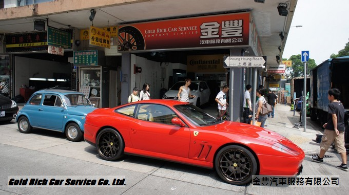 Ferrari 575m Hyper Horged HFC7 20 inch Anodized Bronze Michelin PS2,wheels,grwheels