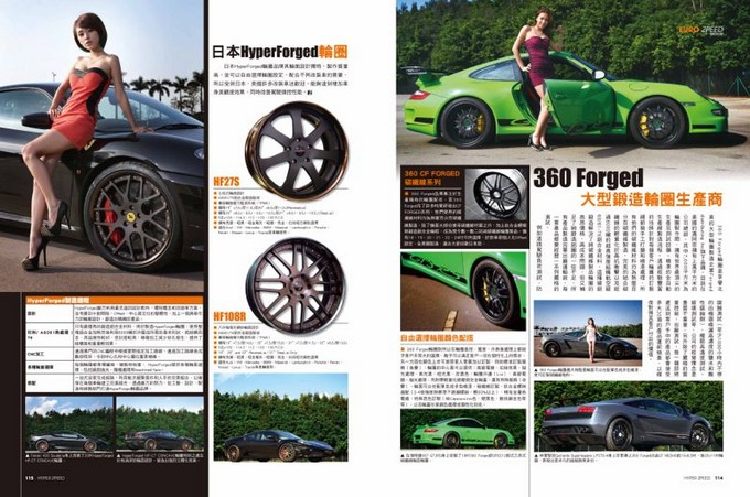 HYPERZPEED,57,WHEEL,GRWHEELS,MODELS,